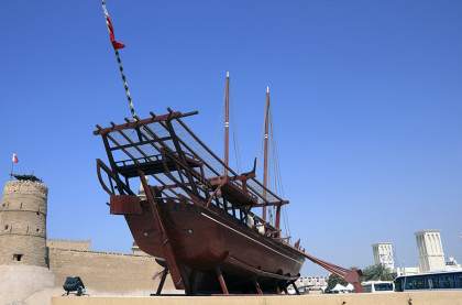 old boat on display near fahidi fort, dubai, united arab emirates