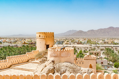 Nakhal in Al Batinah Region of Oman. It is located about 120 km